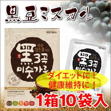 ダイエット 「 黒豆ミスカル 」禅食 35g×10袋(1箱 )置き換えダイエット ミスッカル 登場 禅食ダイエット 健康ダイエット生活にチャレンジ!【02P06Aug16】