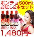 健康にダイエットに大活躍!韓国で大人気の飲むお酢「ホンチョ」500ml500ml【ホンチョ】お試し2...