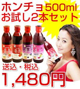 健康にダイエットに大活躍!韓国で大人気の飲むお酢「ホンチョ」500ml楽天ランキング1位☆500ml...