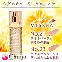 【国内発送】 MISSHA ミシャ シグネチャーリンクルフィラー BB...