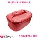 ミシャ missha POUCH 化粧ポーチ レッド 化粧バッグ 収納 韓国コスメ