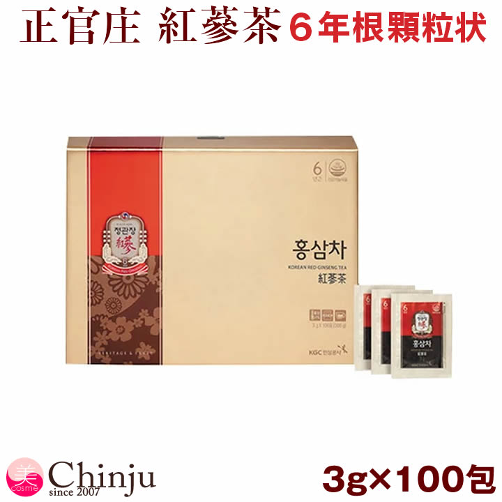 韓国人蔘公社『正官庄 紅蔘茶』