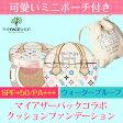 【メール便選択可】 THEFACESHOP My other bag collabo cushion Limited SPF50+PA+++ ザフェイスショップXマイアザーバックコラボ リミティッドエディション 水分クッションファンデーション 韓国コスメ 【02P06Aug16】