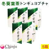 【 冬葵葉茶 】【 トンギュヨプ茶 】5箱セット【送料無料】 スッキリ茶! 韓国茶 お試し