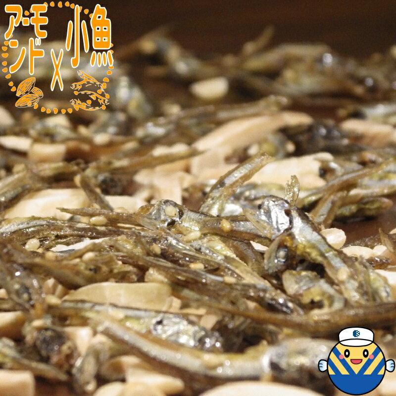 魚介類・水産加工品, イワシ  330g EPA DHA