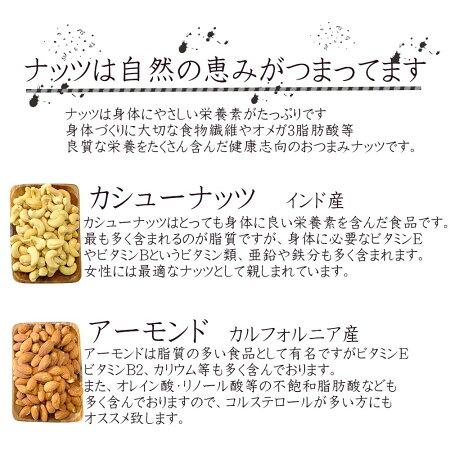 ナッツの栄養素