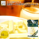 濃厚チーズのチーズスティック カマンベール入り 50g × 10個 父の日 おつまみ フェア開催