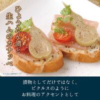【メーカー直送】しいの食品●ひょうたん業務用(白)500g