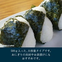 【メーカー直送】しいの食品●葉わさびのり業務用500g