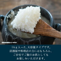 【メーカー直送】しいの食品●あじ六菜業務用1kg