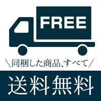 ●【送料無料】【楽ギフ_包装】しいの食品珍味お試し7本セット