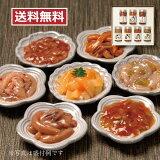 ●【父の日 ギフト】【送料無料】しいの食品 珍味お試し7本セット