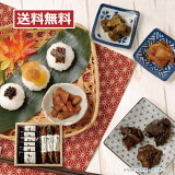 ●しいの食品 日本の伝統食9種セット