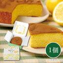 ●湘南ゴールドケーキ
