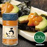 【メーカー直送】しいの食品 ●うにいか 130g