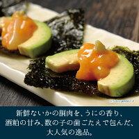【メーカー直送】しいの食品●うにいか130g