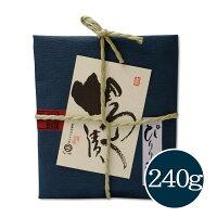【メーカー直送】しいの食品●ぴりり茄子(和紙袋)240g