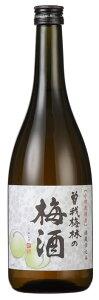 梅のコク・日本酒のキレであっさり飲み口神奈川県 石井醸造 曽我梅林の梅酒 720ml