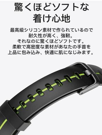 【2019年最新版】スマートウォッチIPX68完全防水マルチタッチスクリーンタイプスマートブレスレットGPS活動計量心拍計活動量計時計腕時計ランニングウォッチリストバンド