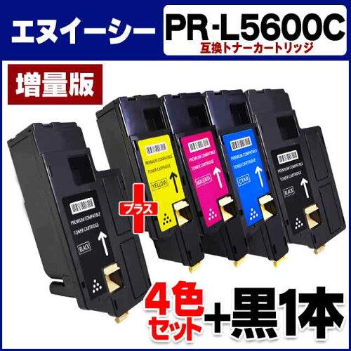 PR-L5600C エヌイーシー PR-L5600C 4色+PR-L5600C-19 ブラック 増量版...