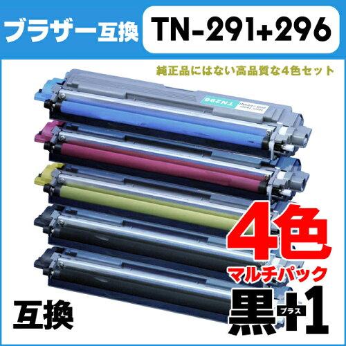TN-291-296-1BK (291BK/296C/M/Y)+TN-291BK ブラック2本とシアン/マ...