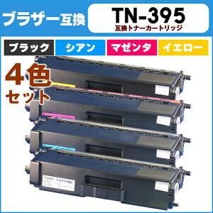 【送料無料】ブラザーTN-3954色セット日本製パウダー使用TN-390シリーズの大容量版【互換トナーカートリッジ】