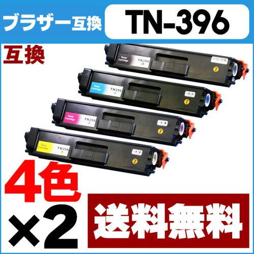 TN-396 4色×2セット ブラザー TN-396 4色×2セット【宅...
