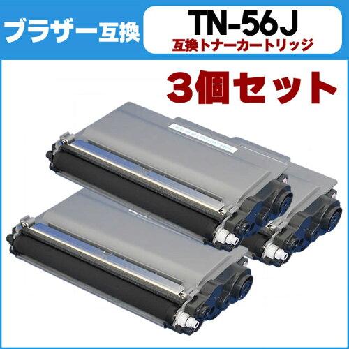 TN-56J ブラック TN-53Jの増量版 3個セット<日本製パウダー使用>ブラザー HL-5440D...