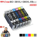 Brother ブラザーインクカートリッジ LC113-4PK 4色パック LC1134PK(2304717)代引不可 送料無料