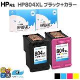 HP ヒューレットパッカード HP804XL HP804XLBK(T6N12AA)HP804XLC(T6N11AA)ブラック+3色一体カラーのセット 増量版【リサイクルインクカートリッジ】【再生インク】対応機種:HP Tango Tango X / ENVY Photo 6220 6222 7820 7822 セット内容:HP804XLBK HP804XLC