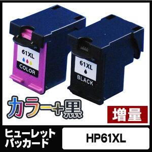 ヒューレットパッカード リサイクルインクカートリッジ