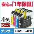 LC211-4PK 【ネコポス送料無料】 ブラザー LC211-4PK お徳用 4色パック 【互換インクカートリッジ】[05P03Dec16]