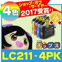 LC211-4PK 【ネコポス送料無料】 ブラザー用 LC211-4PK お徳用 4色パック 【LC211BK LC211C LC211M LC211Y】 【互換インクカートリッジ】
