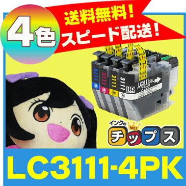 <クーポンで最大1000円OFF>LC3111-4PK ブラザー互換 互換インクカートリッジ 4色セット 【ネコポス送料無料】LC3111BK(ブラック),LC3111C(シアン),LC3111M(マゼンタ),LC3111Y(イエロー) 【互換インクカートリッジ】
