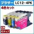 LC12-4PK ブラザーLC12-4PK大容量版 4色パック【互換インクカートリッジ】[05P03Dec16]