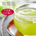 千茶荘 煎茶 茎茶 抹茶入り 玉真 100g×10本「送料無料」