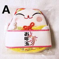福猫ポーチのポチ袋