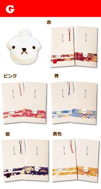 【ポチ袋シリーズ】愛犬ポチ袋(小)
