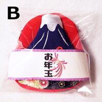 【キャラポーチシリーズ】富士山ポーチのポチ袋※ネコポス(メール便)不可