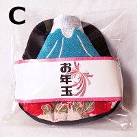 富士山ポーチのポチ袋