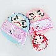 桜咲く達磨の合格お守り袋