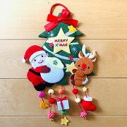 【ちりめん細工館】変わり下げ飾り《クリスマスツリー》