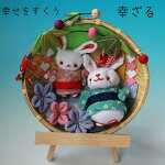 ちりめん細工館季節の置き飾り6月幸せをすくう「幸ざる」インテリア和雑貨和小物京都