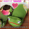 ちりめん細工館かえるうたた寝枕【かえるカエルかわいい枕まくらうたた寝手触り】
