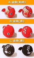 【起き上がり小法師シリーズ】まんまる金魚