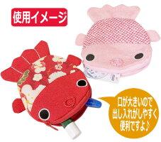【招喜屋】金魚ポーチ2