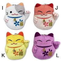 【招き猫シリーズ】招き猫マスコット/BC付(鯛・桜ver)