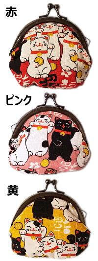 【招き猫シリーズ】福招き猫がまぐち