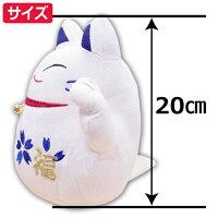 【招き猫シリーズ】青桜招き猫のぬいぐるみ:20cm