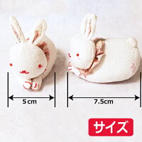 【うさぎシリーズ】ちりめんうさぎのおじゃみ:2個セット